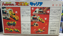 Load image into Gallery viewer, TOMY FINISH GRAND-PRIX POWER TOMICA MADE IN JAPAN