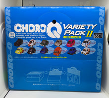 Load image into Gallery viewer, TOMY CHORO-Q VARIETY PACK II