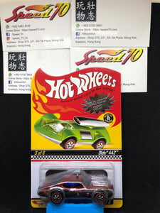 Hotwheels Olds 442 security car