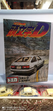 Load image into Gallery viewer, Tomy Tomica Initial D Toyota AE86 Mazda FC3S-RX7 Boxset