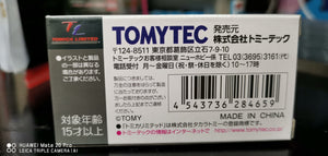 Tomy Tomica Limited Vintage Neo Honda Civic Type R LV-158a