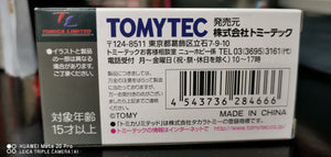 Tomy Tomica Limited Vintage Neo Honda Civic Type R LV-158b