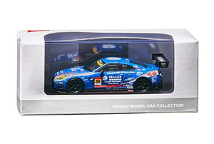 Preroder ~ Kyosho 1/64 リアライズ日産自動車大学校 GT-R(#56 SUPER GT GT300 2019 COLOR) Japan Fuji Speedway Nismo Exclusive ETA : 12-9-2019
