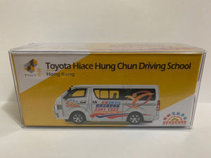 Tiny Hung Chun Driving School Toyota Hiace (#Y)