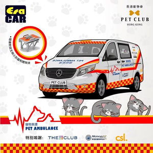 Preorder - Era Car 1/64 SP40 Mercedes-Benz Vito - H.K. Pet Ambulance with Kitten- Release Date : Jan 2021