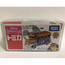 Load image into Gallery viewer, Takara Tomy Tomica Disney Motors Beauty and Beast Jamboree Cruiser (#Y)