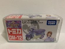 Load image into Gallery viewer, Takara Tomy Tomica Disney Motors DM-12 Chimu Chimu Sofia (#Y)
