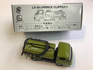Tomytec Tomica Limited Vintage LV-34a Prince Clipper (Green)