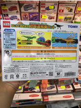 Load image into Gallery viewer, Tomica Dinosaur Transporter Boxset