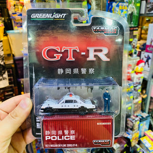 GreenLight x Tarmac Works 1971 Nissan Skyline 2000 GT-R Police Patrol Car #TNF