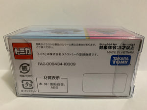 Takara Tomy Tomica Tokyo Disney 35th Happiest Celebration Grand Finale Storm Rider (#Y)