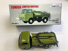 Load image into Gallery viewer, Tomytec Tomica Limited Vintage LV-34a Prince Clipper (Green)