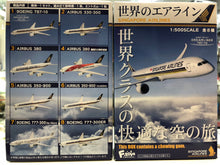 Load image into Gallery viewer, F toys Singapore airlines 星航 星加坡航空公司 1set 8 pics airbus A380 330 350 Boeing  777 787 AT