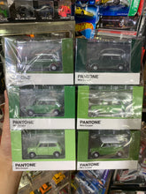 Load image into Gallery viewer, Tiny City Diecast - Set of 6 Mini Cooper X Pantone Set (Green) ~ Free Shipping Worldwide !!!
