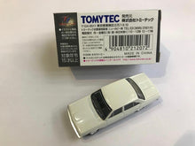 Load image into Gallery viewer, Tomytec Tomica Limited Vintage LV-38a Nissan Cedric (White)