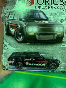 Hotwheels Car Culture Japan Historics '71 Datsun 510 Wagon #KY