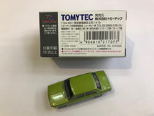 Load image into Gallery viewer, Tomytec Tomica Limited Vintage LV-61a Honda 1300 77S (Green)