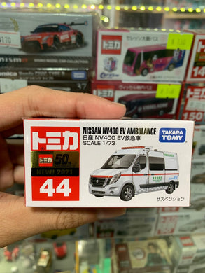 Takara Tomy Tomica 1/73 No.44 Nissan NV400 EV Ambulance (Tokyo Fire Department) (2021 May New Model)