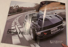 Load image into Gallery viewer, VINTAGE AUTO Z / FAIRLADY Z special JP Magazine Lightning Special Issue Vol.204 (160 pages) #MW