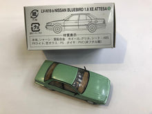 Load image into Gallery viewer, Tomytec Tomica Limited Vintage Neo LV-N16b Nissan Bluebird 1.8 XE Attesa (Green)