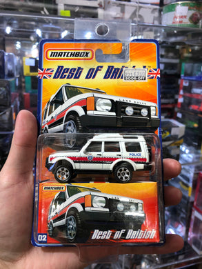 Matchbox 1/64 Best of British 02 LAND ROVER DISCOVERY