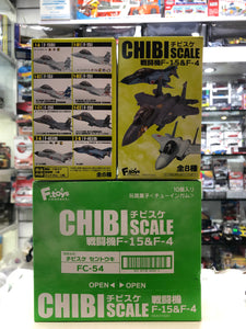 F Toys Chibi scale fighter 戰鬥機 F-15 & F-4 1set8 pics AT