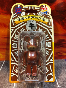 Be @ Rbrick Zodiac Cow Horse 100% Japan Limited Rare Cool Gift Medicom Toy Bear