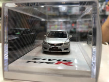 Load image into Gallery viewer, Hobby Japan 1/64 Honda CIVIC FD2 Type R Super platinum Metallic silver AT