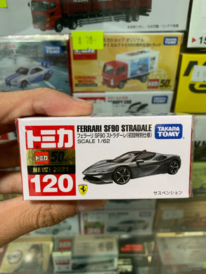 Takara Tomy Tomica 1/62 No.120 Ferrari SF90 Stradale (Silver) (First Edition Special Colour) (2021 April New Model)
