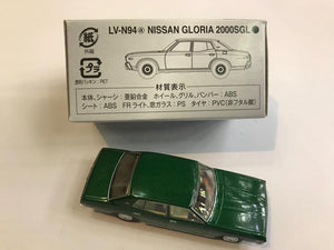 Tomytec Tomica Limited Vintage Neo LV-N94a Nissan Gloria 2000SGL (Green)