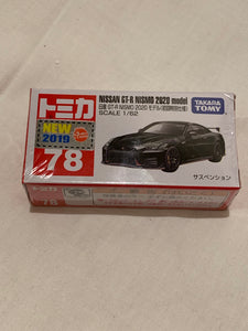 Tomy Tomica 1/62 Nissan GT-R Nismo 2020 Model (First Edition) (Black) #S99
