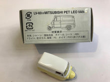 Load image into Gallery viewer, Tomytec Tomica Limited Vintage LV-60a Mitsubishi Pet Leo Van (Yellow and White)