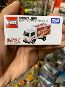 Tomica Hey Song Sarsaparilla Truck (Taiwan Exclusive) #S99