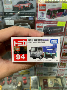 Takara Tomy Tomica No.94 Isuzu Elf Bridge Inspection Vehicle) (2021 April New Model)