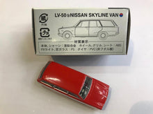 Load image into Gallery viewer, Tomytec Tomica Limited Vintage LV-50b Nissan Skyline Van (Red and Blue)