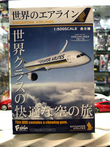 F toys Singapore airlines 星航 星加坡航空公司 1set 8 pics airbus A380 330 350 Boeing  777 787 AT