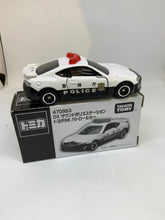 Load image into Gallery viewer, TOMICA TOMY TOYOTA 86