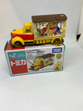 Load image into Gallery viewer, TOMICA TOMY GOOD DAY CARRY