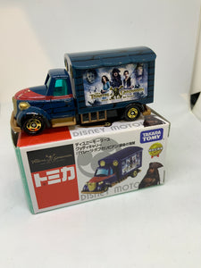 TOMICA TOMY GOOD DAY CARRY