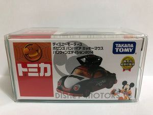Takara Tomy Tomica Disney Motors 7-11 Halloween 2014 Poppins Pumpkin Minnie (#Y)