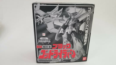 Bandai DX Chogokin Godreideen Black Edition. Made in Japan. Brand new with box