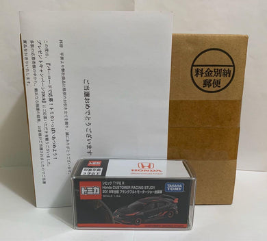 Takara Tomy Tomica Customer Racing Study 2018 Honda Civic Type R (#Y)