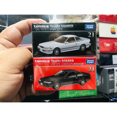 Set of 2 Tomy Tomica Premium Diecast Car No.21 - Toyota Soarer