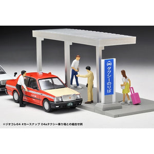 Preorder -  Tomy Tomica 1/64 TomyTec LV-N219b Toyota Crown Comfort - Release Date : April 2021