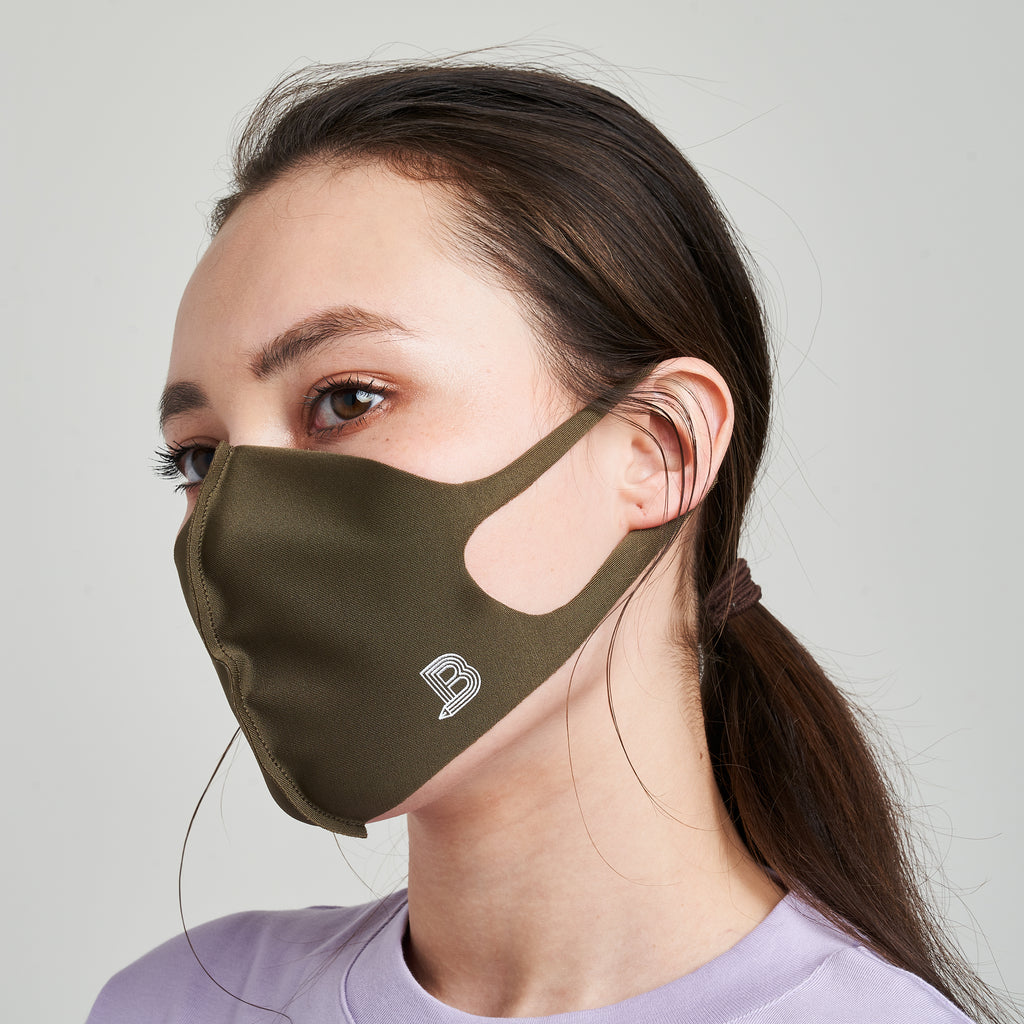 SMART MASK Kale Mirage - Absorbency / UPF 50+