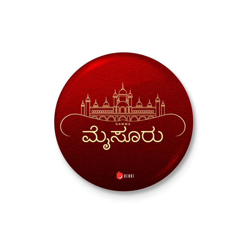 Mysuru Palace Badge | Nammooru Series Badge - Benki Store