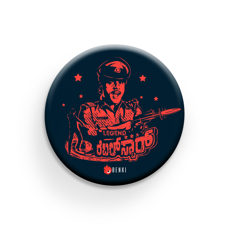 Rebel Star| Ambareesh Badge - Benki Store