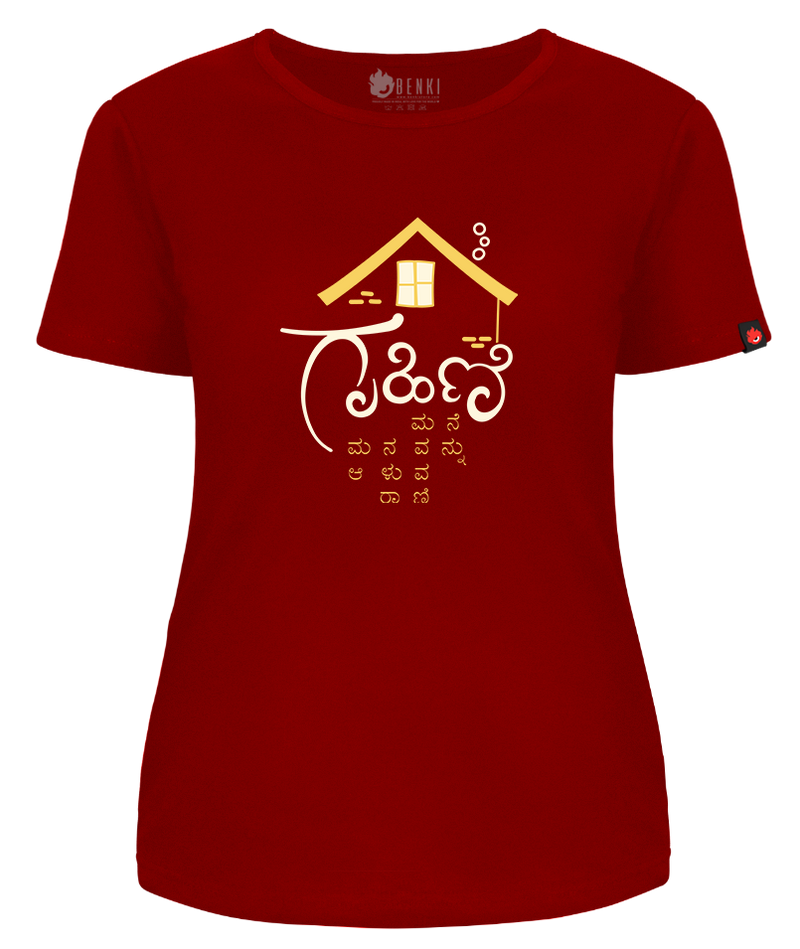 Grahini Raani TShirt | Woman Power | Girl's TShirt | Women Collection
