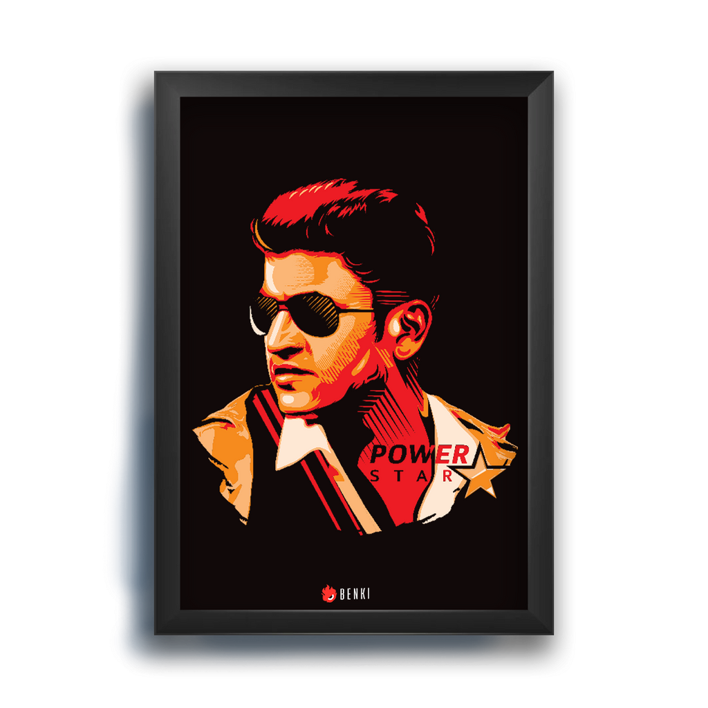 Puneeth Rajkumar Frame | Power Star Frame - Benki Store