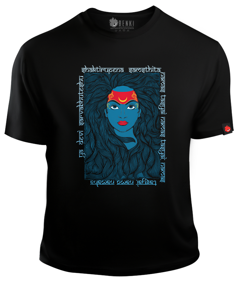 Shakthi TShirt | Unisex TShirt | Women Collection